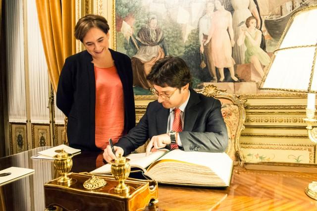 Fundación Elizalde, Medalla de Honor de la ciudad de Barcelona